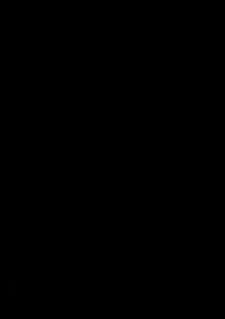 Papier à dessin, 120 g/m², ft 21 x 29,7 cm (A4), noir